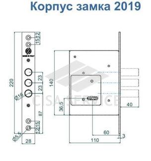 2019XCR60XXA85 Securemme Замок врезной 2019 сувальдный, 5 ключей (15/1)
